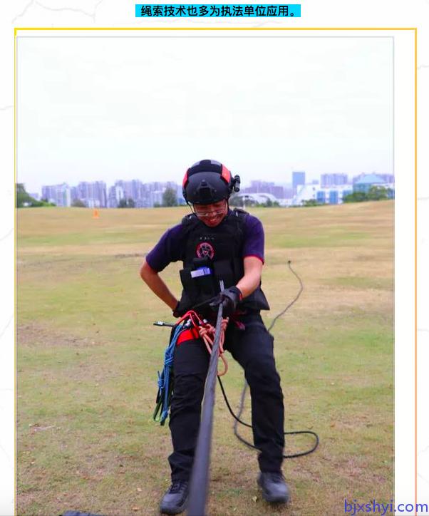 TECC战术紧急伤员救护和低光医疗,绳索使用
