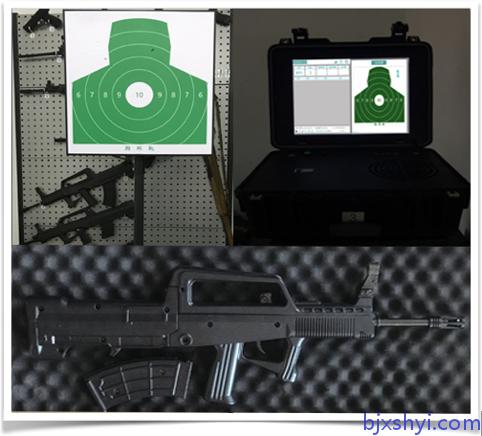 (国防版)便携式轻武器精确射击训练系统 配备1:1自动95(弹夹可拆卸)