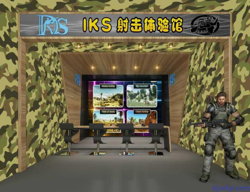 IKS射击体验馆•王者归来,搭载6人实感射击,9个模块游戏场景
