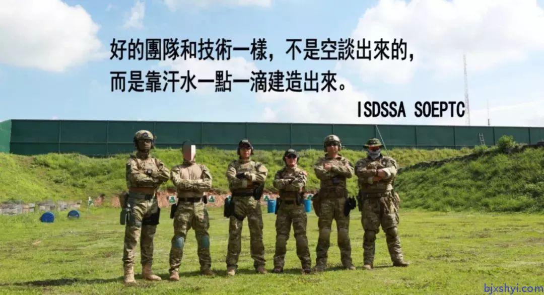 TECC战术医疗团队展示
