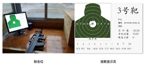国防教育、研学实践基地轻武器模拟射击(室内、外固定靶场)之精确射击训练系统