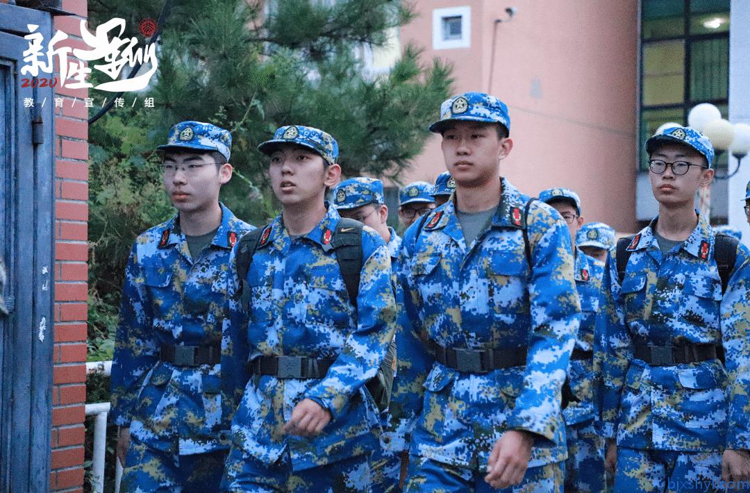 北京大学2020新生军训1
