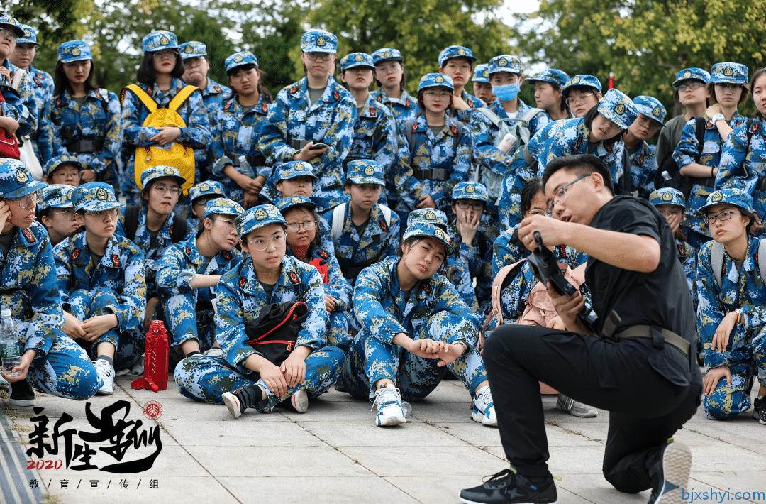 北京大学2020新生军训轻武器射击打靶教官教学1
