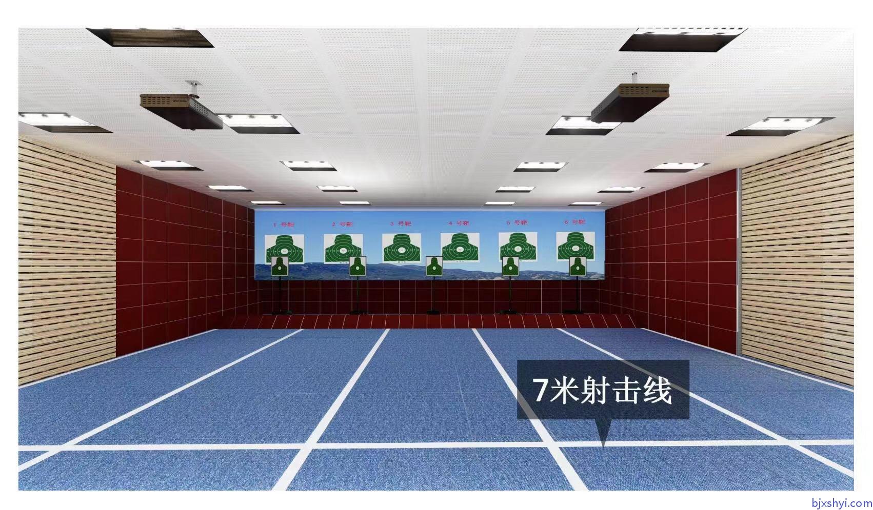 鑫晟恒亿军警模拟射击训练靶场建设效果图6
