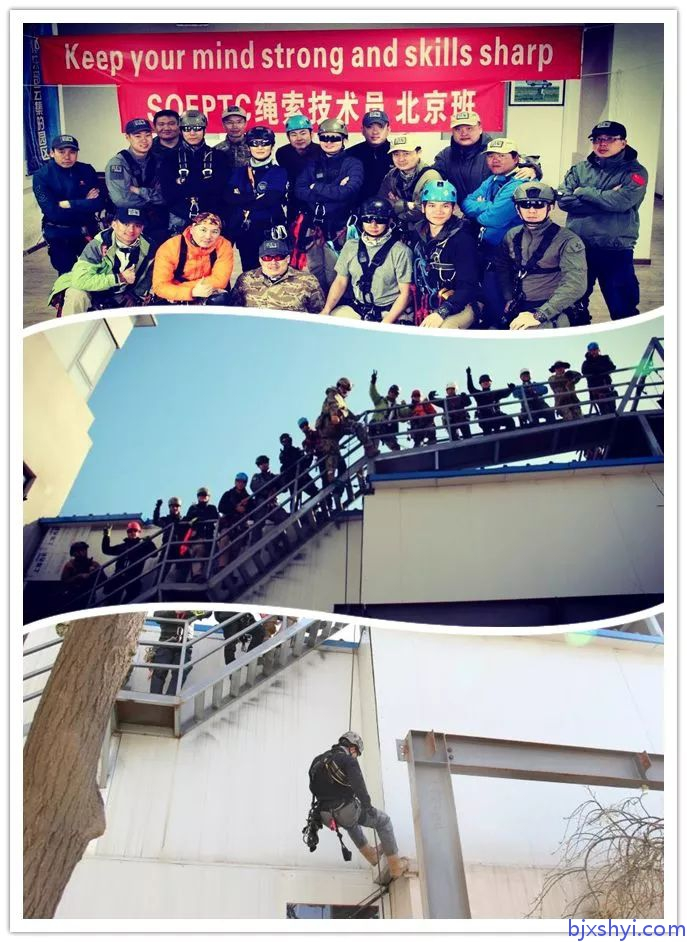 HKRU绳索技术培训北京班